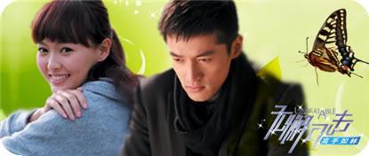 [Thông Tin Phim] Cao Thủ Như Lâm - Hồ Ca 43c1e38a836cfbc5a5c2724f