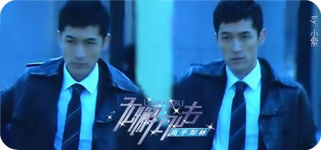 [Thông Tin Phim] Cao Thủ Như Lâm - Hồ Ca 5a50861e1c52ddda86d6b648