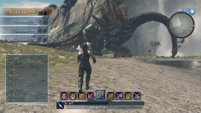 photo monolith-soft-xenoblade-wiiu-trailer_zps19f45b07.png