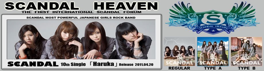 Haruka Layout Banner Contest - Page 2 HARUKAnewstylelayout2