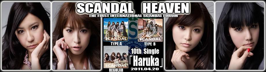 Haruka Layout Banner Contest SCANDALHEAVENHARUKALAYOUTedit2