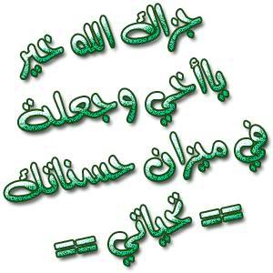 جوله في المسجد الاقصى  35841-2-859713869