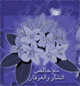 أُريــــــــدُ قـــــربــــــكـ  381522