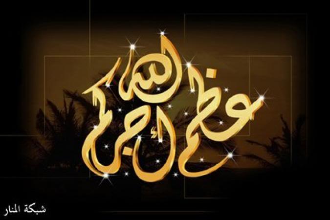 تعزيه للاخت  دنيا Alaa98-3aza2_341074129