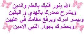 وفاه ابراهيم ابن ارسول صلى الله عليه وسلم Hh7net_13058016211