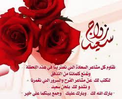jتهنئه للدكتور حسان Images-3