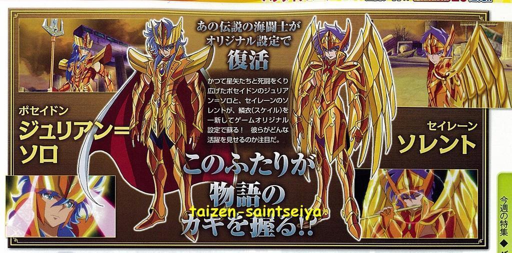 Nuevo juego de Saint Seiya: Saint Seiya Omega Ultimate Cosmos A2pO9jiCAAAV_2h