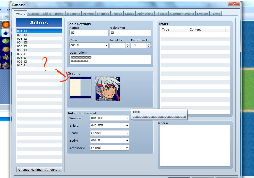 Más frames para los charas en el rpgmvx ACE? Screenshot2