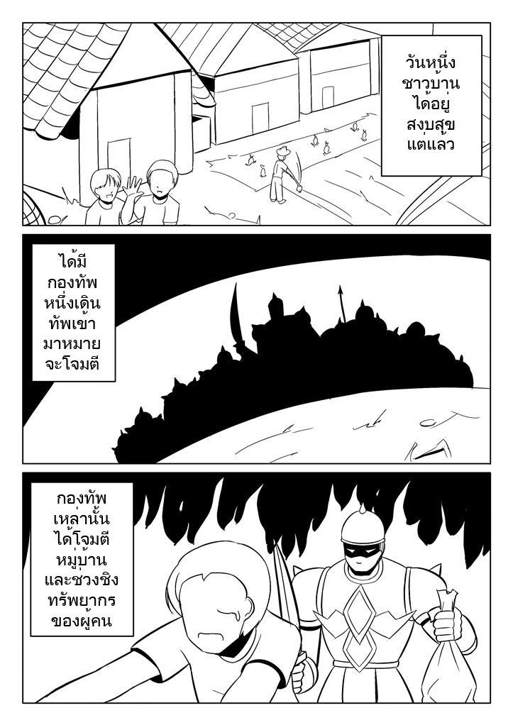 โดจินคอมมิคทดลอง League of Legends (โหลดโหด 32 หน้า) LOLcomic-LUX_03
