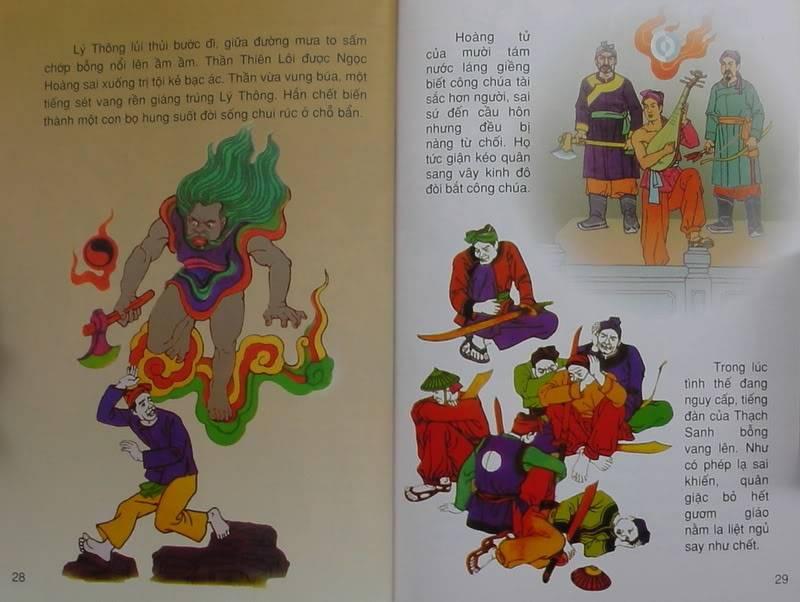 Thạch Sanh - Truyện tranh TS14