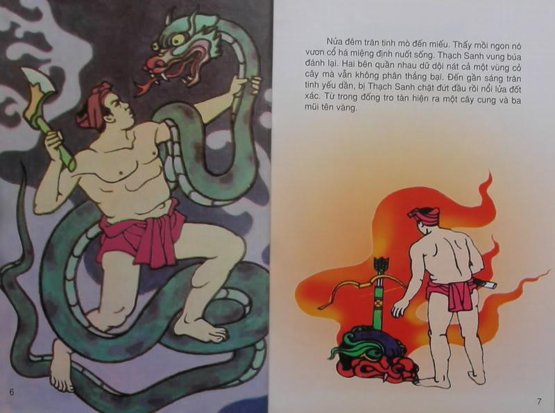 Thạch Sanh - Truyện tranh TS3