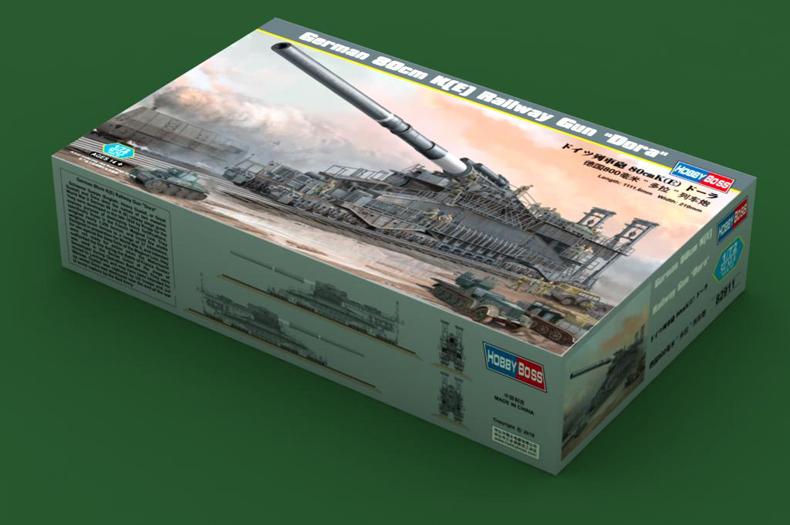 Vente de maquette 1/72 DORA de hobby-boss 55ad9b4400ba5_zps44poofy7