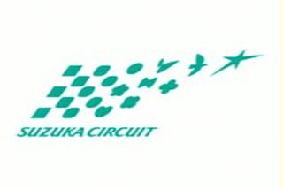 [1º CARRERA DE 10] SUZUKA CIRCUIT 2014 P020l_zps32892f84