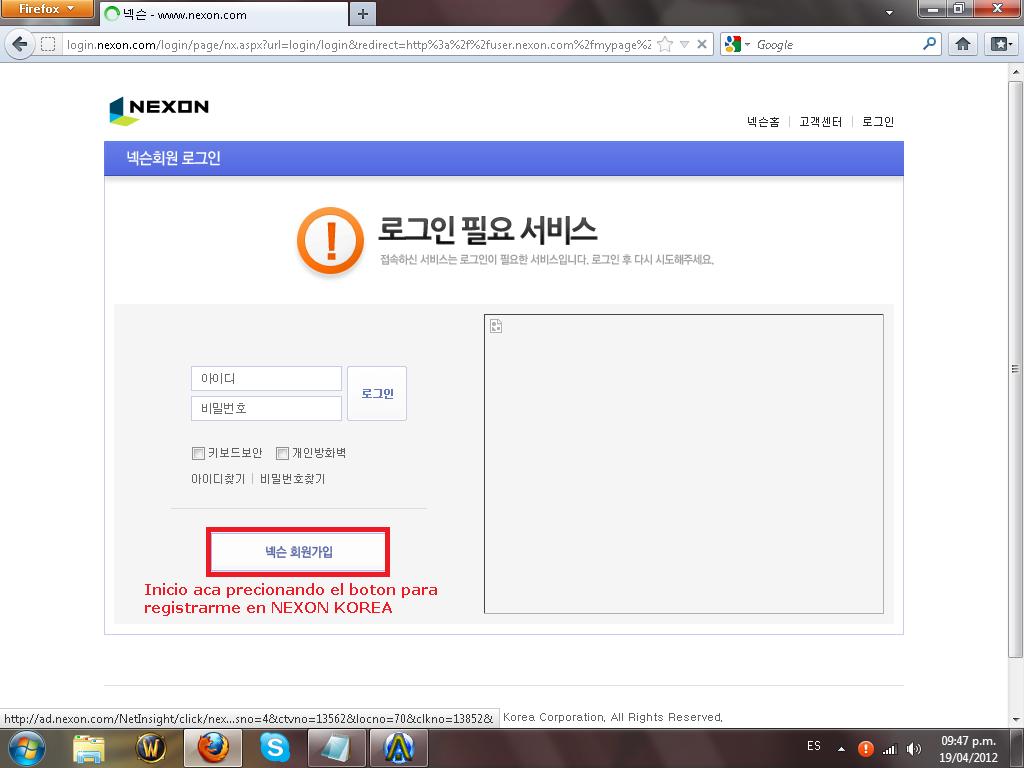 [KMS]Problemita con la registracion Numero1