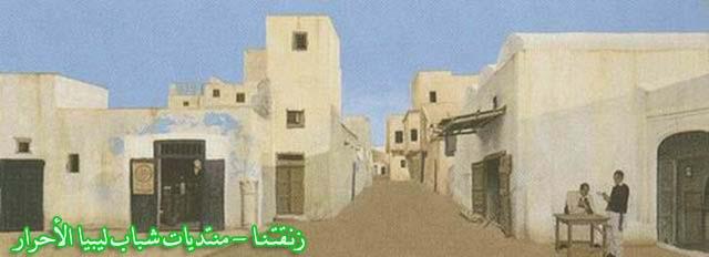 لوحــات فنيــة تجسد الثراث الليبي لمبدعين ليبيين  --1-1