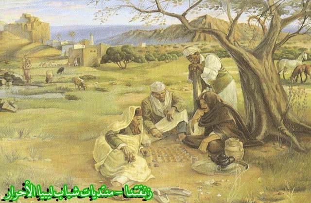 لوحــات فنيــة تجسد الثراث الليبي لمبدعين ليبيين  --1