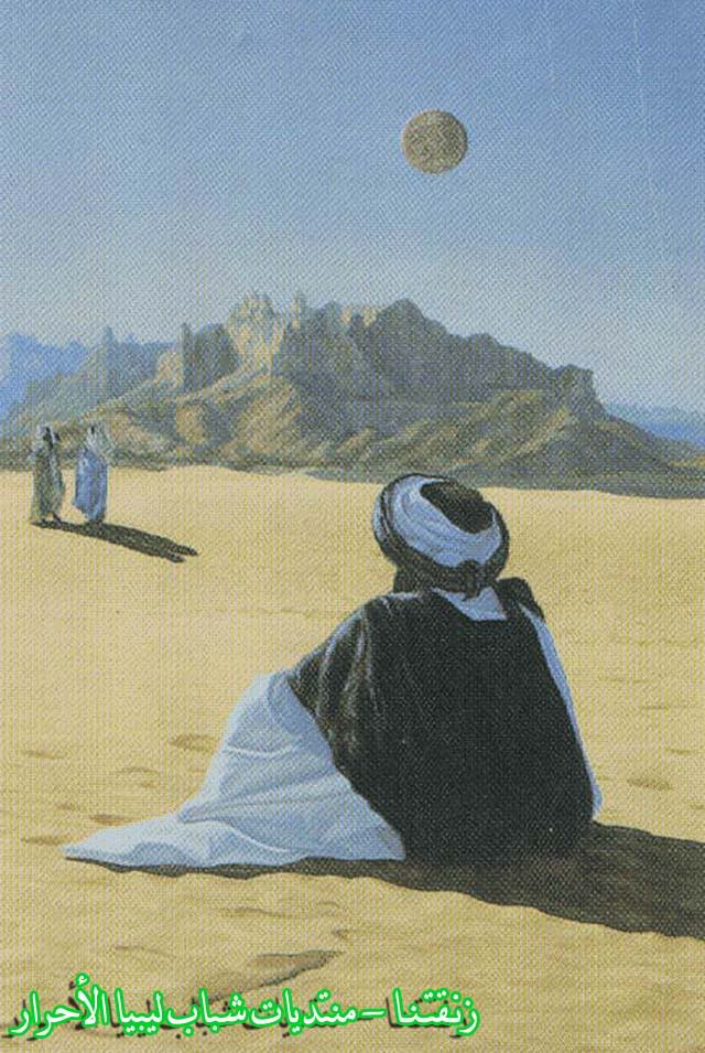 لوحــات فنيــة تجسد الثراث الليبي لمبدعين ليبيين  --7