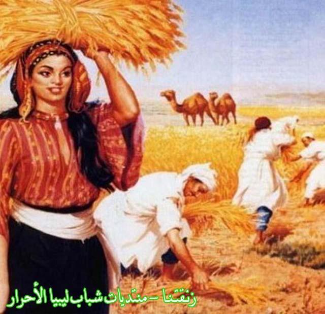 لوحــات فنيــة تجسد الثراث الليبي لمبدعين ليبيين  1220