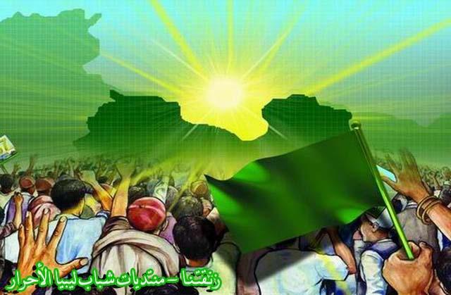لوحــات فنيــة تجسد الثراث الليبي لمبدعين ليبيين  2007b