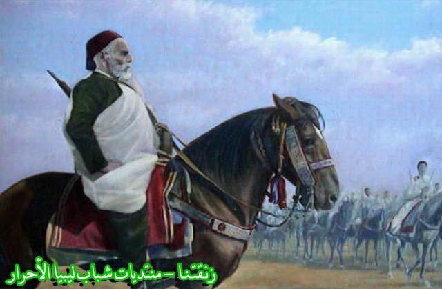 لوحــات فنيــة تجسد الثراث الليبي لمبدعين ليبيين  90b