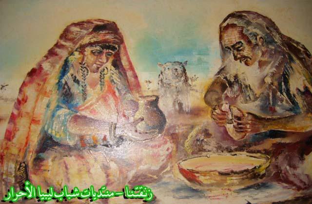 لوحــات فنيــة تجسد الثراث الليبي لمبدعين ليبيين  Abb0b352