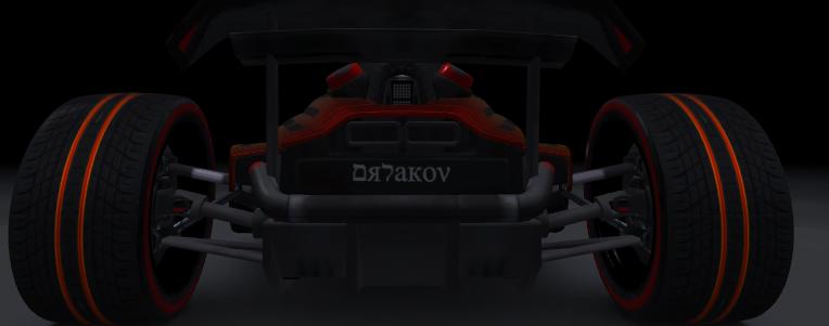 ATR Team car - Page 4 Naamloos