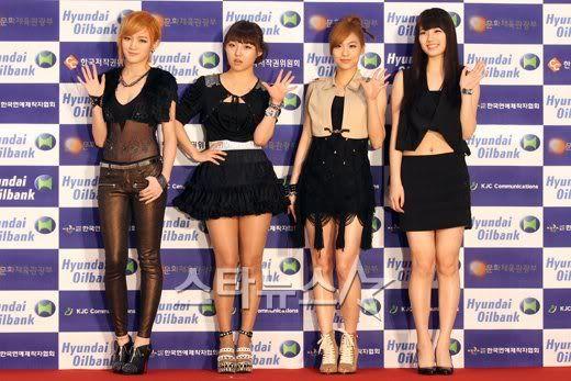 [NOT] Miss A confirma regreso par fines de Julio 20110706_missA_comeback