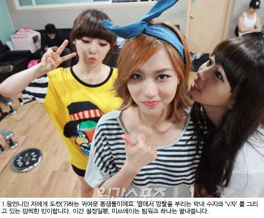 [NOT] miss A gives a behind-the-scenes tour of their practice room 20110721_missa_rehearsal_3