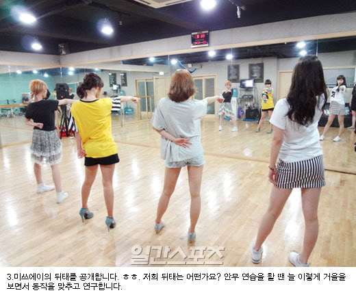 [NOT] miss A gives a behind-the-scenes tour of their practice room 20110721_missa_rehearsal_5