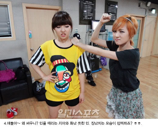 [NOT] miss A gives a behind-the-scenes tour of their practice room 20110721_missa_rehearsal_7