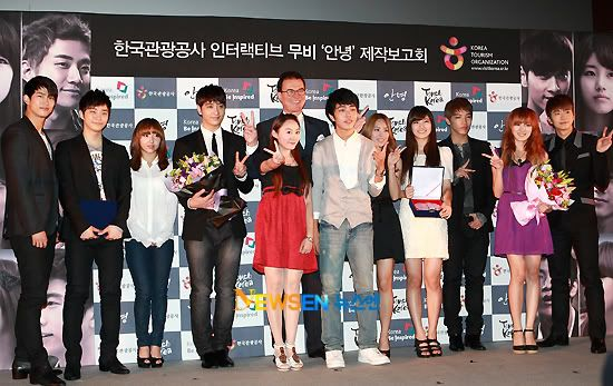 2PM and miss A attend production conference for 'Touch Korea' 20111003_touckorea_1