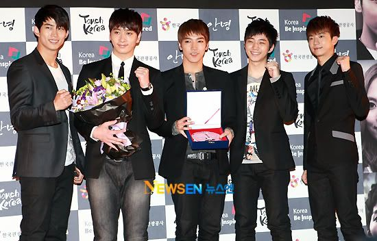 2PM and miss A attend production conference for 'Touch Korea' 20111003_touckorea_4