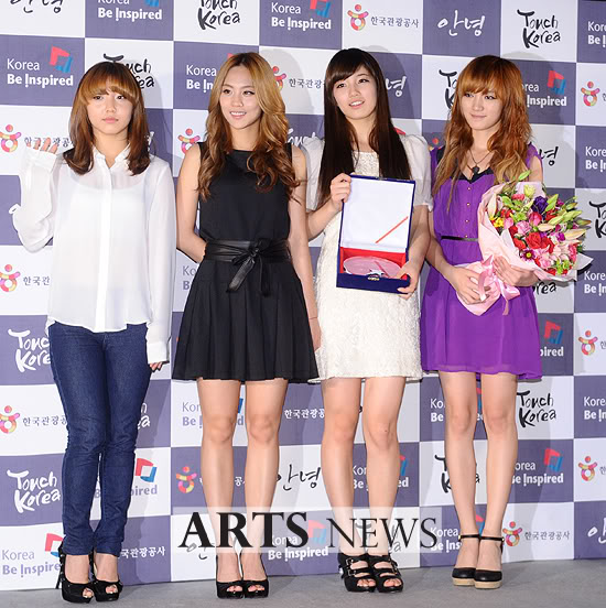 2PM and miss A attend production conference for 'Touch Korea' 20111003_touckorea_7