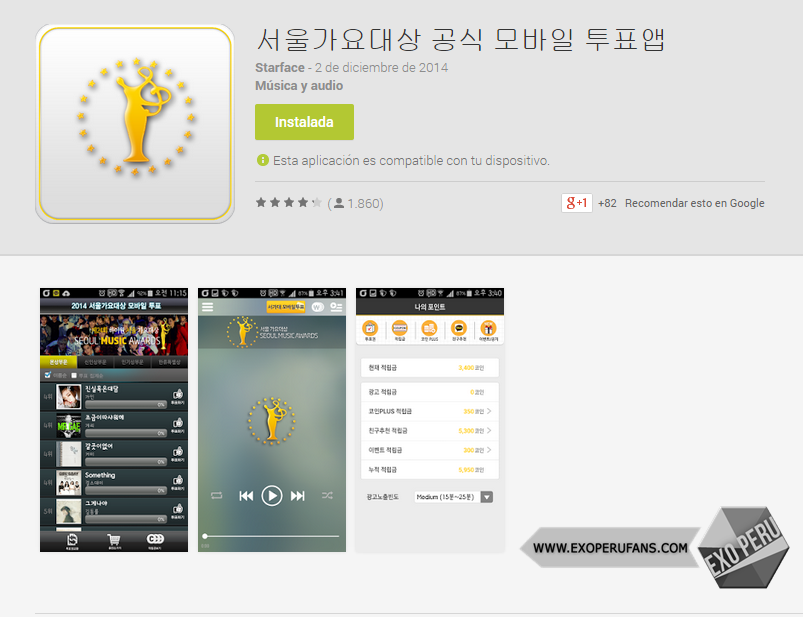 """[TUTORIAL] Cómo votar por EXO en los """"24avos Premios de Música de Seúl"""" AplicacionesdeAndroidenGooglePlay_zps7e98cdda"""