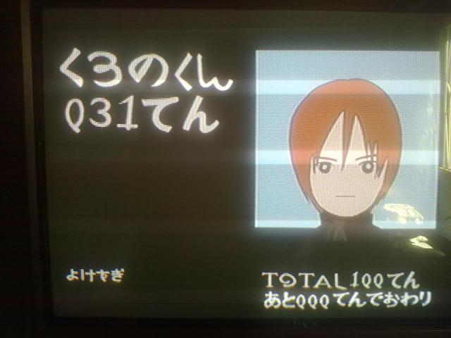 EL ORDEN DE LOS 100 PUNTOS EN GANTZ THE GAME 15102011524