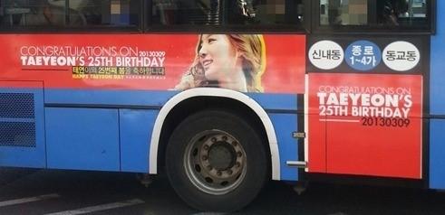 [09032013][News]Fan đăng quảng cáo trên báo mừng sinh nhật Taeyeon (SNSD) Fan-dang-quang-cao-tren-bao-mung-sinh-nhat-taeyeon-snsd1_zps749bfaae