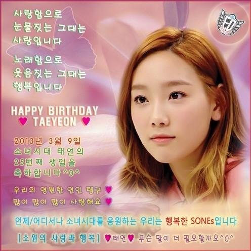 [09032013][News]Fan đăng quảng cáo trên báo mừng sinh nhật Taeyeon (SNSD) Fan-dang-quang-cao-tren-bao-mung-sinh-nhat-taeyeon-snsd_zps84dad319