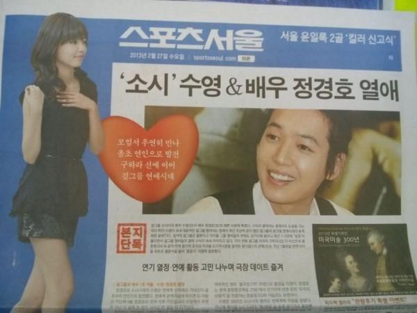 [27022013][news] SooYoung lại bị tung tin đồn hẹn hò Sooyoung-snsd-lai-bi-tung-tin-hen-ho_zps3bfb3a38