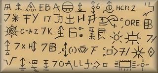 Treasure Code & Sign Sample Part II Codesign-1