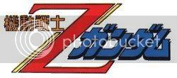 Gundam en general [PV OAD 4 de Unicorn] Zlogo
