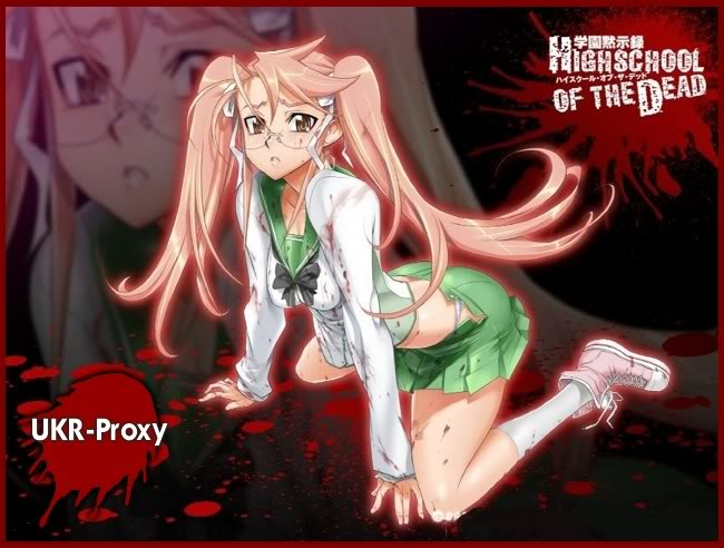 High School Of The Dead [HOTD] Ukr-proxy-highsch___the-dead-1e05bca