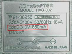 Le Topic des alimentations officielles Famicom_zps719ebd2e
