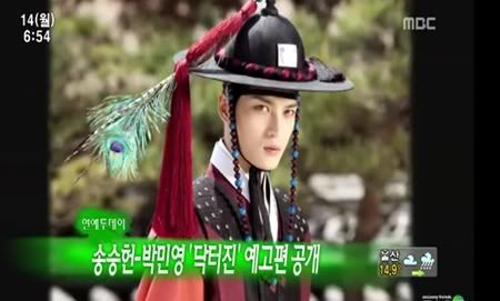 "PROGRAMA ""MBC News"" - Jaejoong en `Dr. Jin´ (13/05/2012) Gtgtg-1"