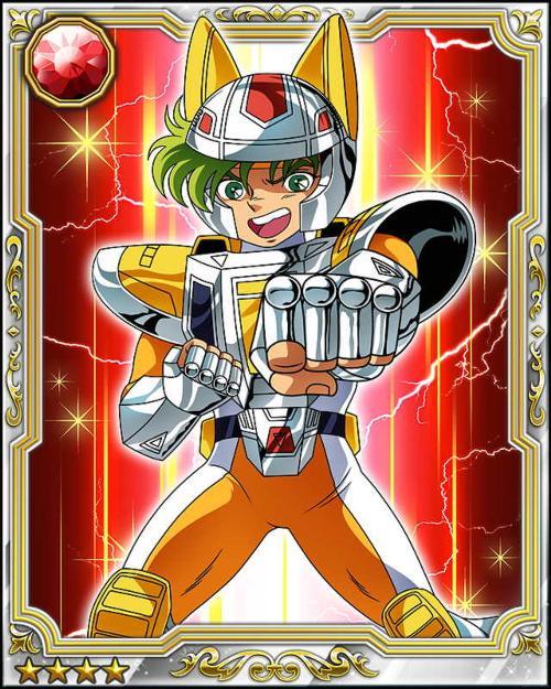 Caballero de Acero-Daichi 500px-Daichi_carta_zpsa6181a61