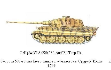 King Tiger 1-1_zpse637d1b8