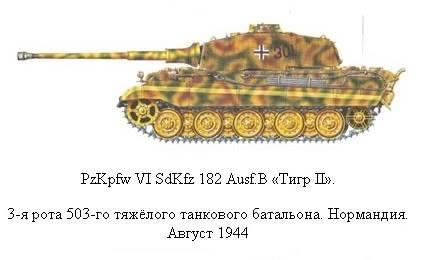 King Tiger 17_zps0195a5f8