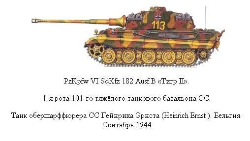 King Tiger 19_zpsbf333eee