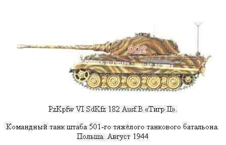 King Tiger 2-1_zps91963f29