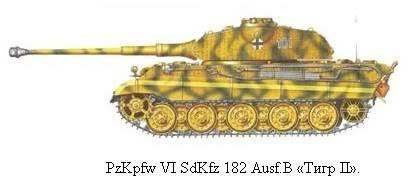 King Tiger 21_zps79470277