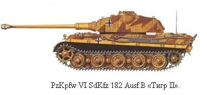 King Tiger 22_zps515efe02